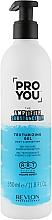 Духи, Парфюмерия, косметика Концентрат для объема волос - Revlon Professional Pro You The Amplifier Substance Up
