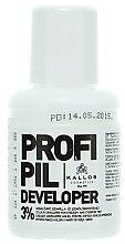 Духи, Парфюмерия, косметика Окислитель для краски 3% для бровей и ресниц - Kallos Cosmetics Profi Pil Developer 3%