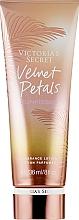 Духи, Парфюмерия, косметика Лосьон для тела - Victoria's Secret Velvet Petals Sunkissed Body Milk