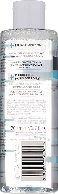 Пребиотическая мицеллярная жидкость - Pharmaceris A Prebio-Sensilique — фото N2