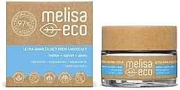 Духи, Парфюмерия, косметика Ультра-увлажняющий успокаивающий крем для лица - Melisa Eco