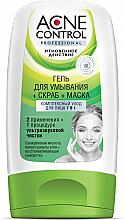 Духи, Парфюмерия, косметика Комплексный уход 7в1 - Fito Kosmetik Acne Control Professional