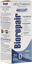 """Духи, Парфюмерия, косметика Ополаскиватель """"Профессиональная защита и восстановление"""" - Biorepair Plus"""