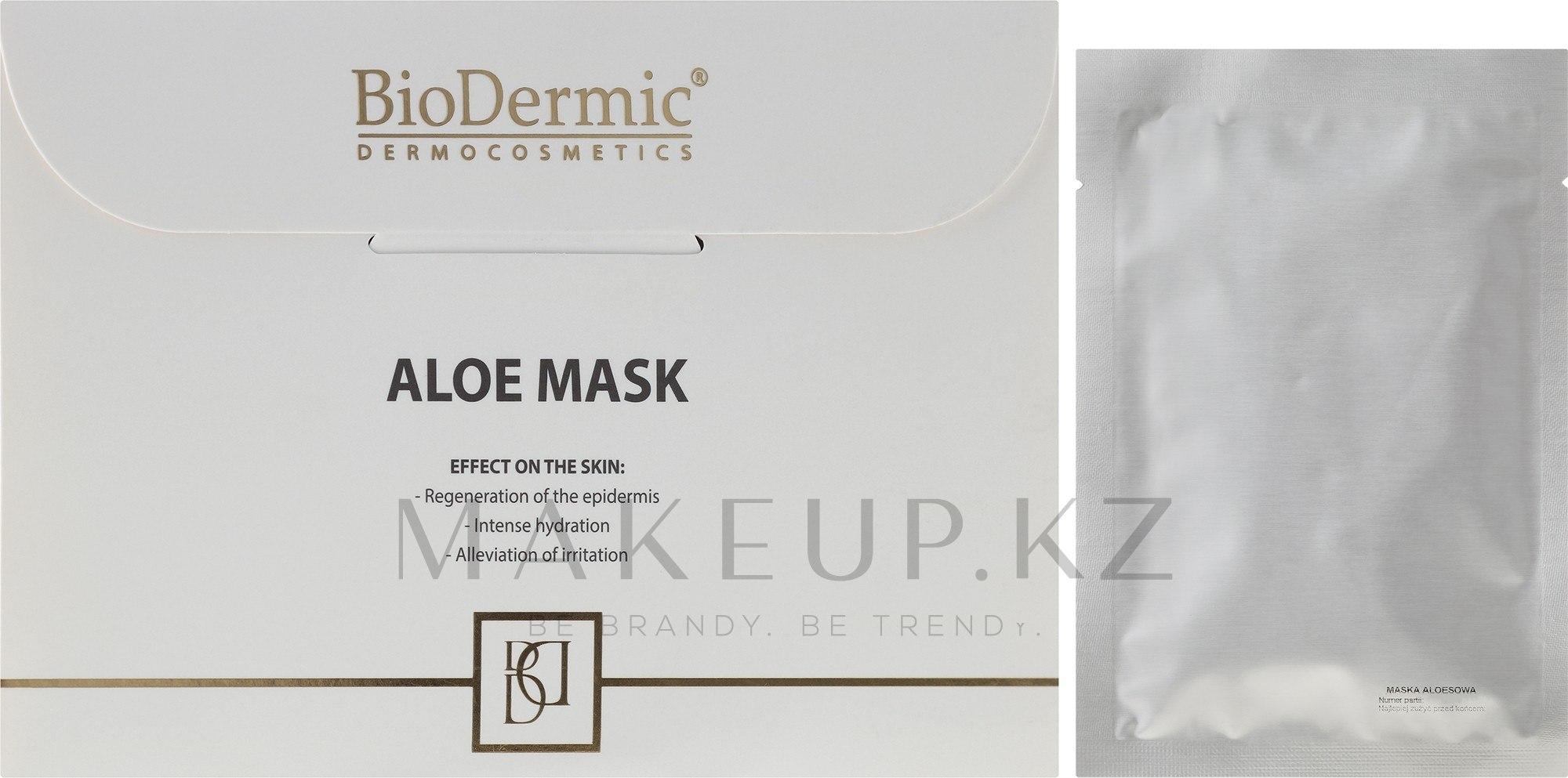 Маска для лица с алоэ - BioDermic Aloe Mask — фото 25 ml