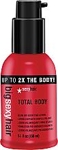 Духи, Парфюмерия, косметика Лосьон для плотности и объема волос - SexyHair Big Total Body Bodifying Blow Dry Lotion