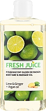 "Духи, Парфюмерия, косметика Масло для ухода и массажа ""Лайм и Имбирь + масло арганы"" - Fresh Juice Energy Lime&Ginger+Argan Oil"