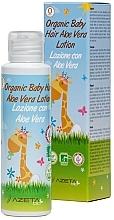 Духи, Парфюмерия, косметика Органический детский лосьон для волос с алое вера - Azeta Bio Organic Baby Hair Aloe Vera Lotion