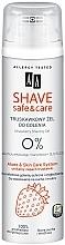 Духи, Парфюмерия, косметика Гель для бритья с экстрактом клубники - AA Shave Safe & Care Strawberry Shaving Gel