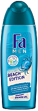 Духи, Парфюмерия, косметика Гель для душа - Fa Men Beach Edition Refreshing Shower Gel