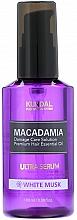"""Духи, Парфюмерия, косметика Сыворотка для волос """"Белый мускус"""" - Kundal Macadamia White Musk Ultra Serum"""