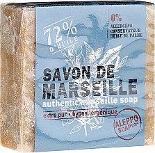 Духи, Парфюмерия, косметика Мыло - Tade Marseille Soap
