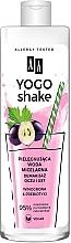 Духи, Парфюмерия, косметика Мицеллярная вода - AA Yogo Shake