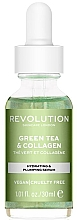 Духи, Парфюмерия, косметика Сыворотка для лица - Revolution Skincare Green Tea And Collagen Serum