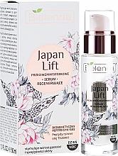 Духи, Парфюмерия, косметика Восстанавливающая сыворотка против морщин - Bielenda Japan Lift Serum