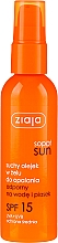 Духи, Парфюмерия, косметика Солнцезащитное сухое масло для тела - Ziaja Sopot Sun SPF 15