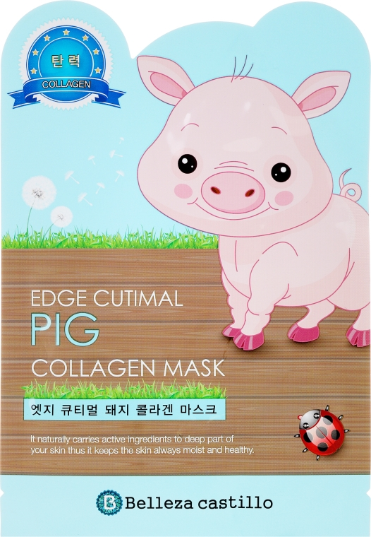 "Тканевая маска для лица ""Поросенок"" - Belleza Castillo Edge Cutimal Pig Anti-Wrinkle Mask — фото N1"
