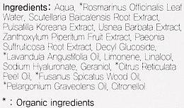 """Спрей для всех типов кожи """"Розмарин"""" - CHOBS Organic Rosemary Goun Mist — фото N4"""