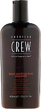 Духи, Парфюмерия, косметика Шампунь увлажняющий для ежедневного использования - American Crew Daily Moisturizing Shampoo
