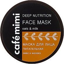 """Духи, Парфюмерия, косметика Маска для лица """"Питательная"""" - Cafe Mimi Deep Nutrition Face Mask"""