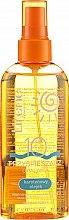 Духи, Парфюмерия, косметика Ускоритель загара с каротиновым маслом - Lirene Oil Waterproof SPF 10