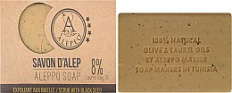 Духи, Парфюмерия, косметика Мыло алеппское - Alepeo Aleppo Soap Scrub with Black Seed 8%