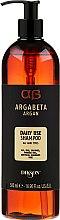 Духи, Парфюмерия, косметика Аргановый шампунь для всех типов волос - Dikson Argabeta Argan Shampoo Daily Use