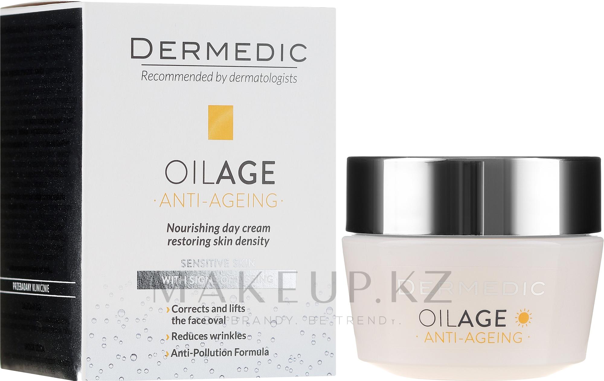 Крем дневной с фито Эстрогенами замедляющий старение кожи 40-60+ - Dermedic Oilage Tri Oleum  — фото 50 g