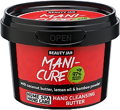 Духи, Парфюмерия, косметика Очищающее масло для рук - Beauty Jar Mani-Cure Hand Cleansing Butter