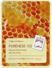 Духи, Парфюмерия, косметика Тканевая маска с экстрактом прополиса - Tony Moly Pureness 100 Propolis Mask Sheet