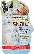 Духи, Парфюмерия, косметика Восстанавливающая маска для лица - Purederm Snail Age Regenerating Multi Steps Treatment