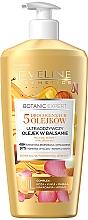 """Духи, Парфюмерия, косметика Лосьон для тела """"5 эфирных масел"""" - Eveline Cosmetics Botanic Expert Essential Oil"""