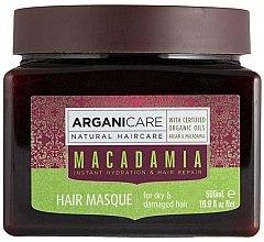 Духи, Парфюмерия, косметика Маска для сухих и поврежденных волос - Arganicare Macadamia Hair Masque for Dry & Damaged Hair