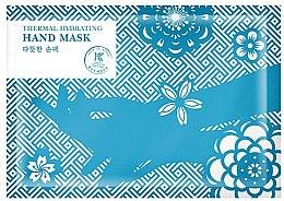 Духи, Парфюмерия, косметика Увлажняющая маска-перчатки для рук - Avon Korean Beauty Thermal Hydrating Hand Mask