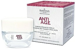 Духи, Парфюмерия, косметика Крем-сыворотка для лица и кожи вокруг глаз - Farmona Anti-AGE Glycation Fibro-Rebuilding Serum In Cream For Face & Under Eye