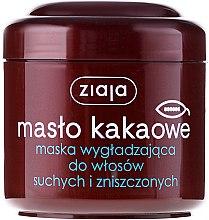 """Духи, Парфюмерия, косметика Маска для сухих и поврежденных волос """"Масло какао"""" - Ziaja Mask for Dry and Damaged Hair"""