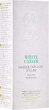 Духи, Парфюмерия, косметика Маска для волос для объема - Natura Siberica Copenhagen White Cedar Volume Hair Mask