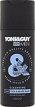 """Духи, Парфюмерия, косметика Шампунь для бороды и усов """"Увлажняющий"""" - Toni & Guy Men Cleansing Beard Shampoo"""