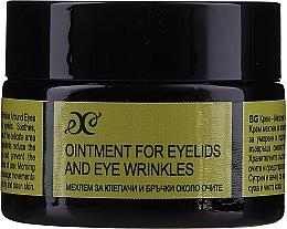 Духи, Парфюмерия, косметика Мазь от морщин вокруг глаз - Hrisnina Cosmetics Ointment For Eyelids And Eye Wrinkles