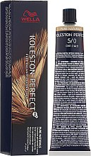 Духи, Парфюмерия, косметика Краска для волос - Wella Professionals Koleston Perfect Innosense ME+ Pure Naturals