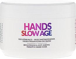 Духи, Парфюмерия, косметика Маска для рук, парафинновая - Farmona Hands Slow Age Brightening And Anti-ageing Paraffin Hand Mask