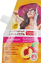 Духи, Парфюмерия, косметика Солнцезащитный крем-гель для лица и тела - Fito Косметик Народные Рецепты
