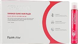 Духи, Парфюмерия, косметика Увлажняющий филлер с керамидами для волос - FarmStay Ceramide Damage Clinic Hair Filler