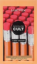 Духи, Парфюмерия, косметика Средство для удаления краски с волос - Matrix SoColor Cult Color Eraser