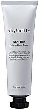 Духи, Парфюмерия, косметика Skybottle White Rain Perfumed Hand Cream - Крем для рук