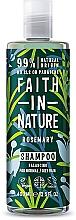 "Духи, Парфюмерия, косметика Шампунь для нормальных и жирных волос ""Розмарин"" - Faith In Nature Rosemary Shampoo"