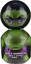 Духи, Парфюмерия, косметика Детский гель для душа - Corsair Marvel Avengers Hulk Bath&Shower Gel