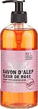 Духи, Парфюмерия, косметика Алеппское жидкое мыло - Tade Liquide Rose Scented Soap