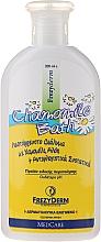 Духи, Парфюмерия, косметика Детское средство для ванны с ромашкой для снятия раздражений - Frezyderm Baby Chamomile Bath