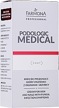 Духи, Парфюмерия, косметика Крем для ухода за кожей и ногтями при симптомах микоза - Farmona Professional Podologic Medical Cream For Skin With Fungal Infection Symptoms