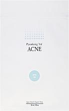 Духи, Парфюмерия, косметика Патчи от прыщей - Pyunkang Yul Acne Spot Patch Super Thin